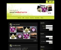 แมงเม้าท์ - mangmouth.com