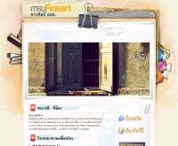 เว็บรุ่นสาขาทัศนศิลป์ - msufineart.com