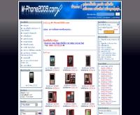 เอ็มโฟนสองพันเก้า - m-phone2009.com