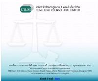 บริษัท ที่ปรึกษากฎหมาย ซีแอนด์เอ็ม จำกัด  - cmlegal.net