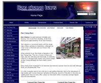 บ้านช้างบาร์ - banchangbars.com