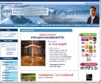 สำนักกฎหมายรอแยลอินเตอร์กรุ๊ป - royalintergroup.siamvip.com