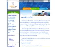 Accounting Executive Services - aeaccount.com