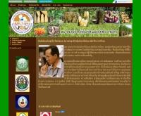 สมาคมธุรกิจปุ๋ยอินทรีย์และปุ๋ยชีวภาพไทย - tc-biofa.com