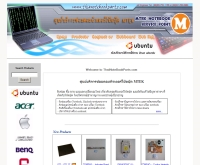 เอ็มเทคโน๊ตบุ๊คเซอวิสช้อป ช้างเผือก  - thainotebookparts.com