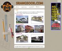 สร้างสุขดอทคอม - srangsook.com