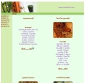 มุขฟู้ด - mookfood.com