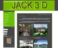 แจ๊คทรีดี - jack3d.com