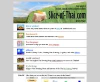 สไลซ์ออฟไทย - slice-of-thai.com