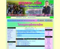 กลุ่มสาระสุขศึกษาและพลศึกษา - krupala.net