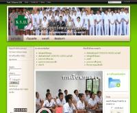 โรงเรียนธัญญารักษ์บริบาลศาสตร์ - tns.ac.th