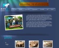 บริษัท เอดีวายฟาร์ม จำกัด - farmady.com
