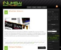 บล๊อกไอ่น้ำใส - i-numsai.com