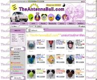 เดอะแอนเทนน่าบอล - theantennaball.com