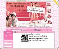 แฮปปี้ช็อปทูกี้ - happyshop2ki.com