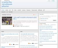 ไทยบล็อกนิวส์ - thaiblognews.com