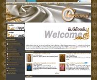 เลิศลักษณ์ ไหมไทย - lertluck.com