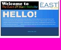 สยามอีส - siameast.com