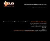 บริษัท  โปรเอ็นจิเนียริ่งแอนด์ออโตเมชั่น  จำกัด - promachtech.com