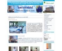 โรงพยาบาลเวชประสิทธิ์ - vechprasit.net