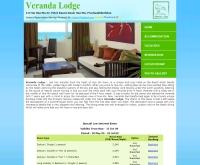 วีรันดาลอดจ์ - verandalodgehuahin.com