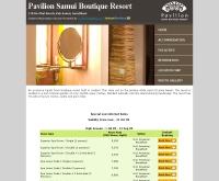 พาวิลเลี่ยนสมุยบูติครีสอร์ท - pavilion-samui-boutique-resort.com