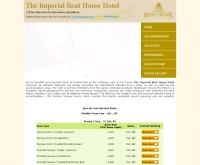 อิมพิเรียลโบ๊ทเฮ้าส์  - imperialboathousekohsamui.com