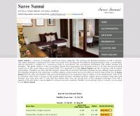 สารีสมุย - sareesamuiboutiqueresidence.com