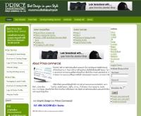 บริษัท ปรินส์ คอมเมอร์เซียล จำกัด  - princecommercial.net
