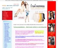ร้านผ้าดอทคอม - raanpha.com