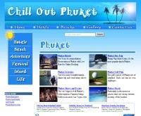 Chill Out Phuket - chilloutphuket.com