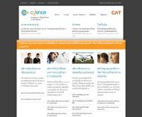 ไซเฟ้นซ์ - cyfence.com