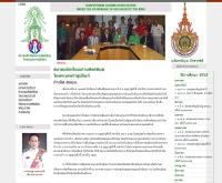 สมาคมนักเรียนเก่าบพิตรพิมุข ในพระบรมราชูปถัมภ์ - borpit-alumni.com