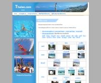 ทะเลดอทคอม - thalae.com/