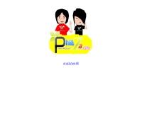 พิซซ่า - phitza.com