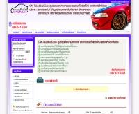 ซีเอ็ม ตลาดรถ - cm-taladrod.com