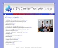 ซีทีเอ เซอร์ติฟายด์ ทรานสเลชั่น พัทยา - ctapattaya.com