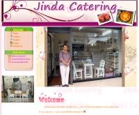 จินดา เบเกอร์รี่ - jindacatering.com