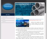 บริษัท ฮับสเบิร์ก ไพพ์ แอนด์ ทูบ จำกัด - habsburg.co.th