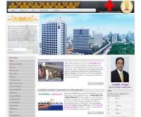 โรงพยาบาลจุฬาลงกรณ์ สภากาชาดไทย - chulalongkornhospital.go.th