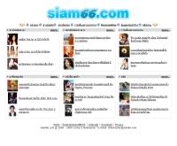 สยาม66 - siam66.com/