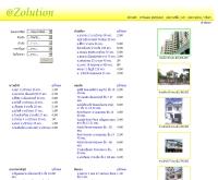 แอทโซลูชั่น - atzolution.com