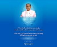 พรรคภูมิใจไทย - bhumjaithai.com