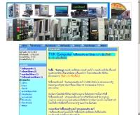 TUK Computer  - tukcomputer.com