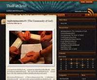ThaiForChrist - thaiforchrist.com