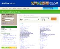 จ๊อบไทย - jobthai.co.cc