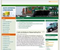 โลจิสติกส์และการขนส่งของประเทศ - thaitrucknavigator.org