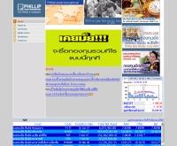 บริษัท ฟิลลิป แอสเซส เมเนจเม้นท์ จำกัด - phillipasset.co.th