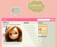 เลิพลี่มีล - lovelymeal.com