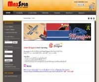 MaxSpinShop - maxspinshop.com